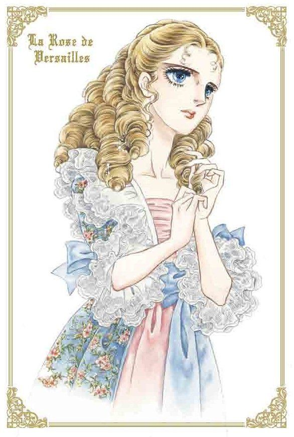 """Marie-Therese, Duchesse d'Angouleme The only surviving child of Marie~Antoinette & Louis XVI. From """"The Rose of Versailles"""" vol.12 2014. Ms. Riyoko Ikeda pick up her pen to draw 2 volumns of """"The Rose of Versailles"""" after 40 years."""