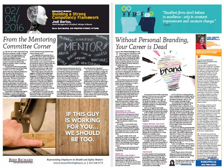 Ottawa Business Journal, HR UPDATE June 22, 2015 Without Personal Branding Your Career is Dead