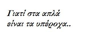 words of wisdom:)