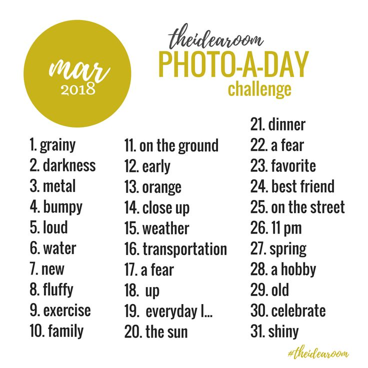 Photography | March Photo A Day Challenge 2018 | Join us for another year of our 365 Photo A Day Challenge for 2018.