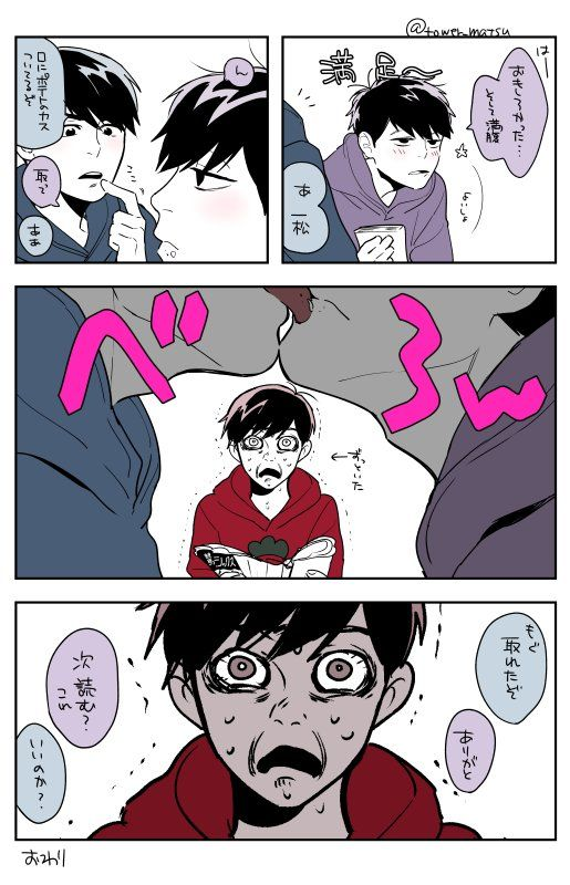 Kara, Ichi and Oso (M:I have no idea what are they saying but awww!!! )