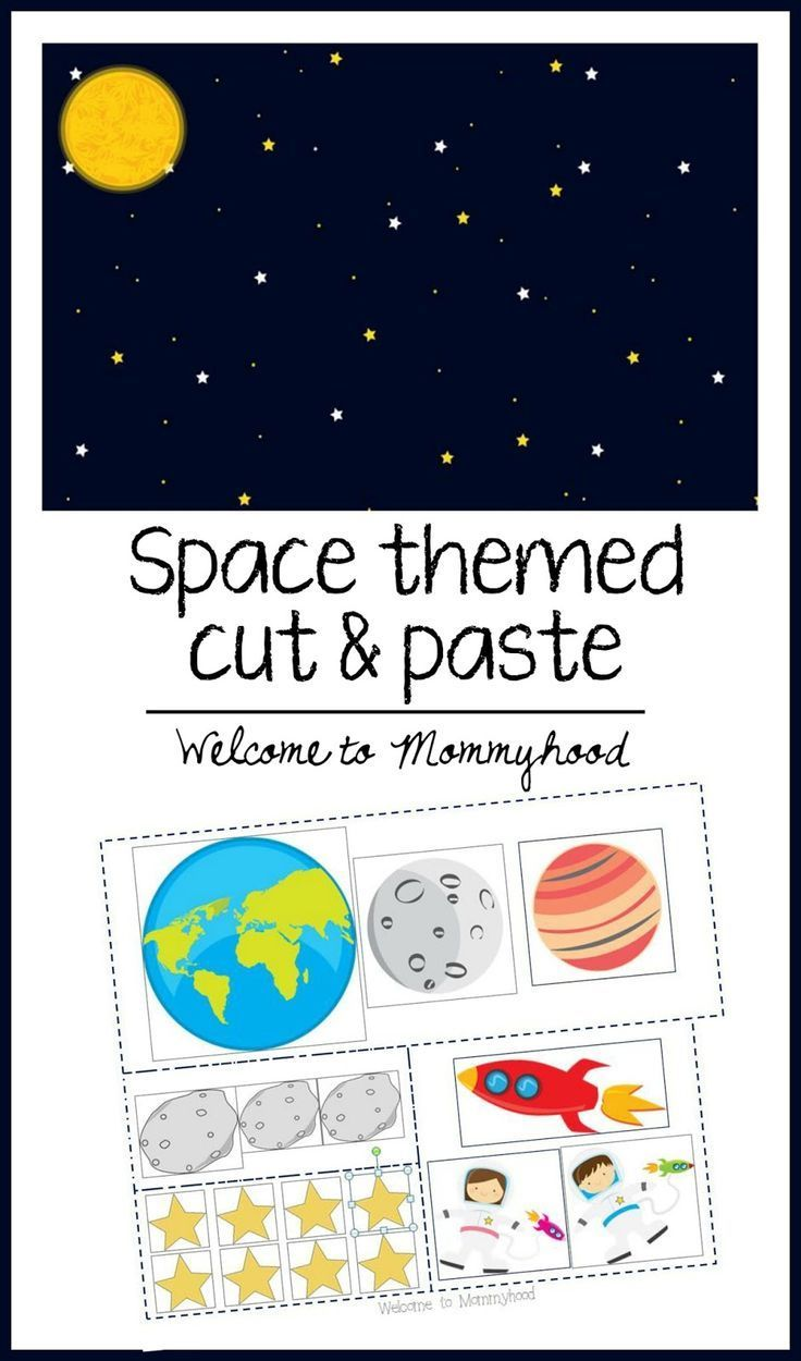 Free space themed cut and paste printable from welcome to for Outer space theme