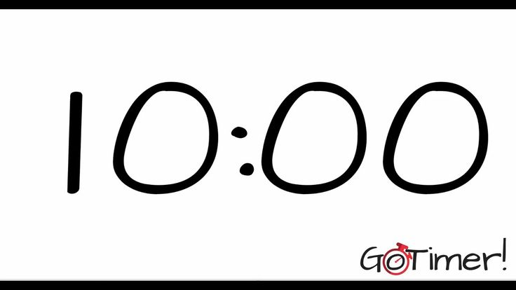 10 Minute Countdown Timer (Alarm Included!)