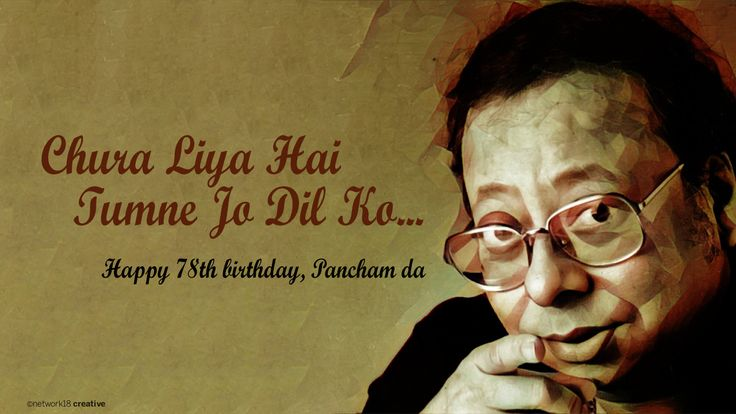 The RD Burman playlist: Iconic Pancham songs by which to remember him on his birthday