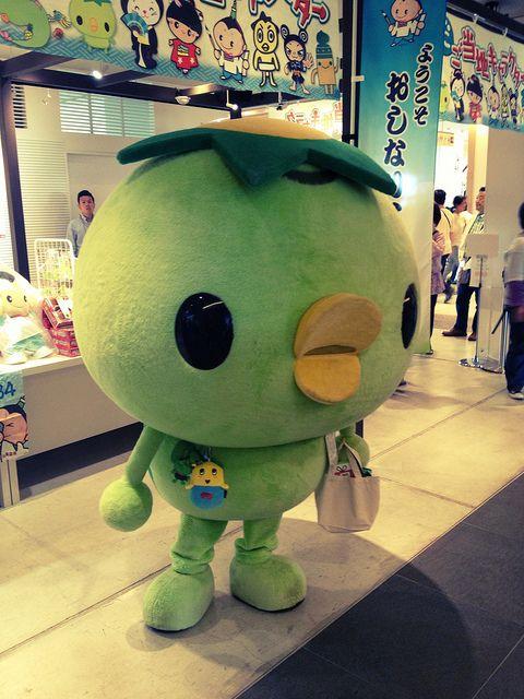 Kotaro Mascot (of Kappa)~