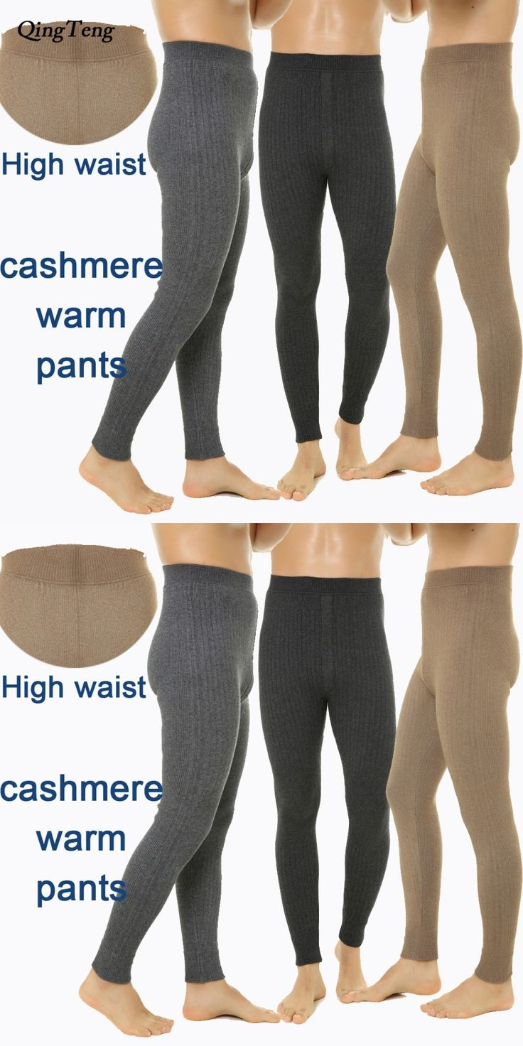 Thermal Pants Men Skinny Camouflage Pants Compression Tights Winter Men's Trousers Fleece Skinny Pants Tight Cashmere Clothing