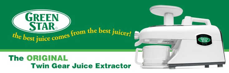 Green Star and Green Power Twin Gear Juicers, GreenStar and GreenPower Juicer Manufacturer