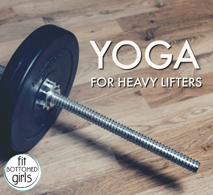 Give your muscles a little TLC with these yoga poses for peeps who lift heavy. | Fit Bottomed Girls