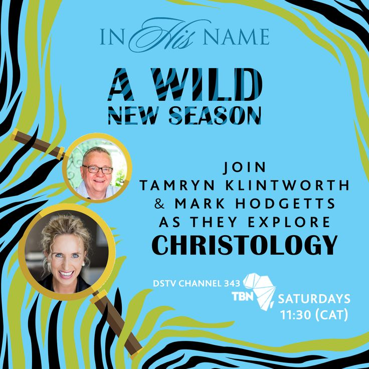 A WILD new Season of In His Name 🌿🐯🌴 We'll be exploring Christology (the study of the person, nature and role of Jesus Christ) 🔍 Do join our adventure! 🕵📖📜