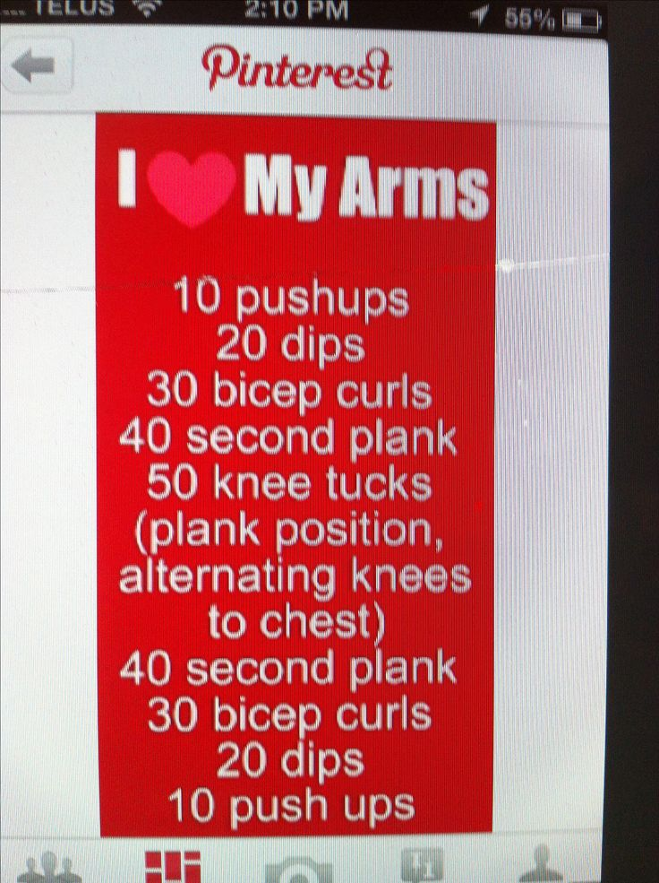 Been doing this arm workout for 4 weeks now 1-2 times a week and have noticed a huge difference in the definition in my arms have now upped it to 15 push-ups 25dips and 10 pound weights .... Love love love it