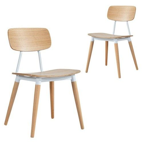 Set of 2 - Lewellyn Dining Chair