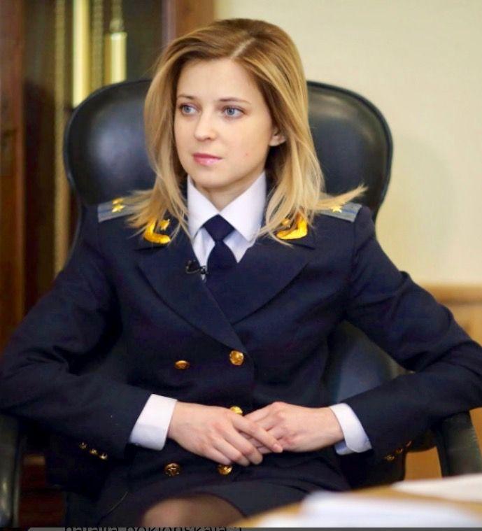 Natalia Poklonskaya Nude Photos 35