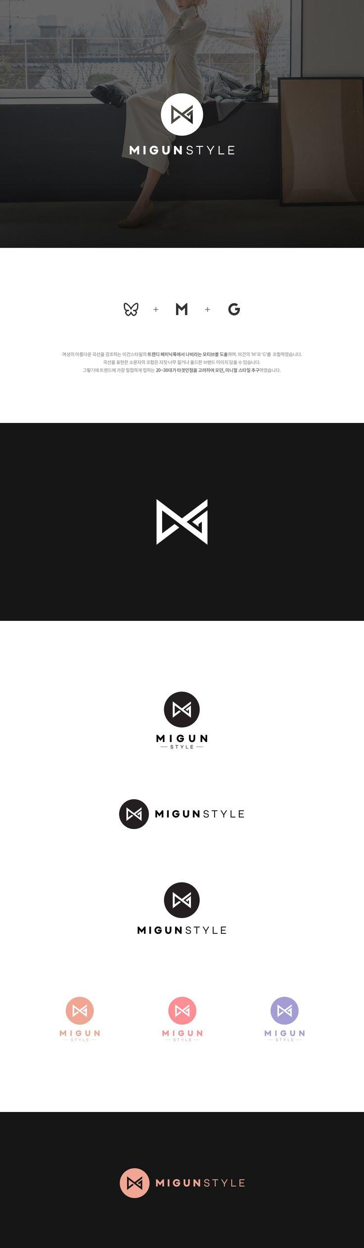 미건스타일/ Design by LAVE / 여성의 아름다운 곡선을 강조하는 미건스타일의 트렌디 페미닉룩에서 나비라는 모티브를 도출하여 미건의 'M'과 'G'를 조합한 로고 디자인 #페미닌룩 #나비 #여성 #미건스타일 #모티브 #도출 #트렌드 #로고디자인 #로고 #디자인 #디자이너 #라우드소싱 #레퍼런스 #콘테스트 #logo #design #포트폴리오 #디자인의뢰 #공모전 #미니멀리즘 #맞팔 #심볼마크 #심볼 #일러스트 #작업 #color #타이포그래피 #아이콘 #곡선 #로고타입