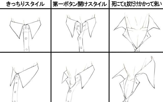 Pin On Anime Style Dibujo Sketches Tutorial Drawing Tutorial Art Reference Poses