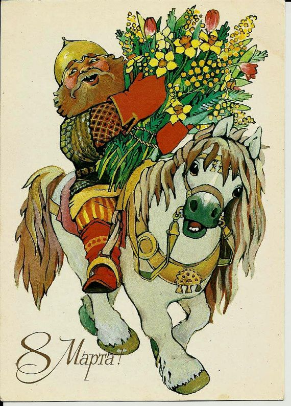 Bogatyr on Horse  Russian Postcard Vintage unused by LucyMarket, $3.99