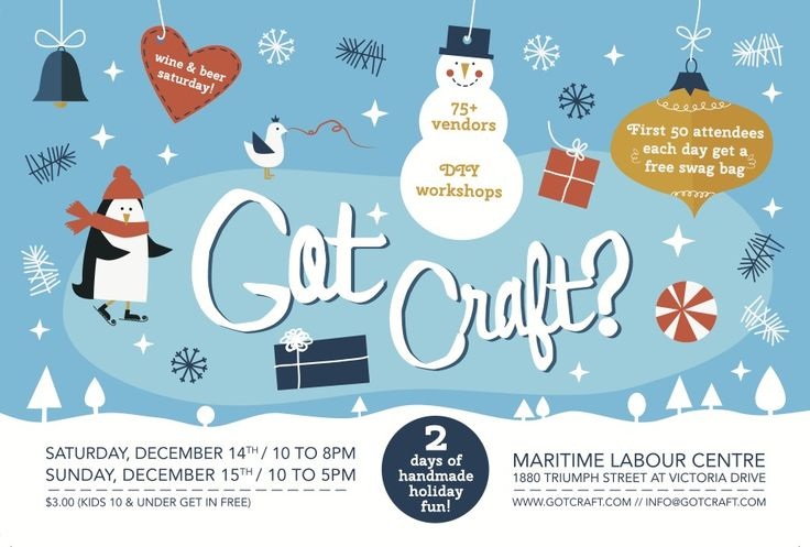 Got Craft? Holiday 2015 Postcard in Vancouver (BC) | design by The Beautiful Project