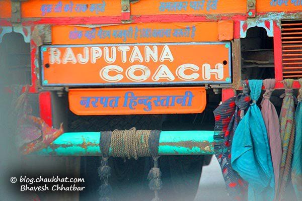 20 Funny Quotes & Slogan Written Behind Indian Trucks