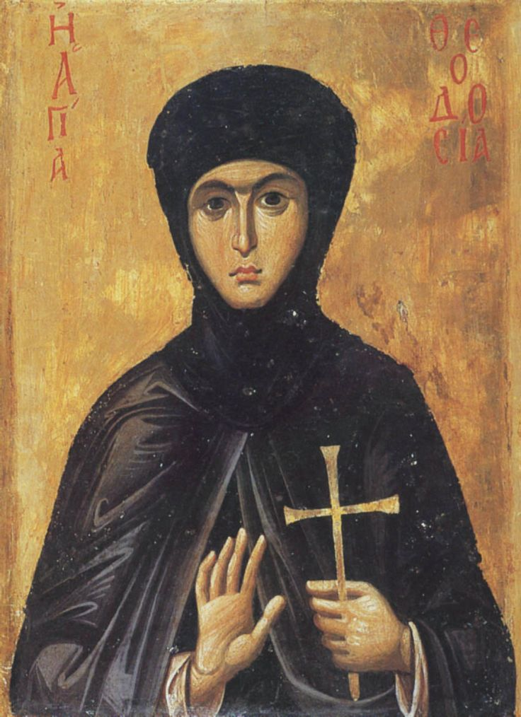 http://www.stjohndc.org/Russian/icons/theotokos_other/theodosia.jpg