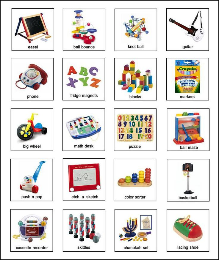 Free Pec symbols, examples of toy pictures