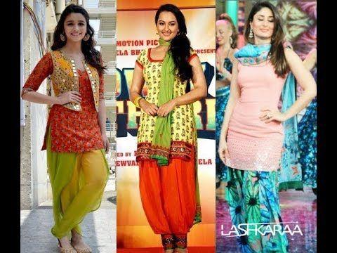 New Salwar Kameez Punjabi Patiala Salwar Designs Suit Patiala Salwar Des...