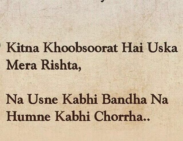 "6,594 Likes, 122 Comments - Ekta Kapoor (@ektaravikapoor) on Instagram: ""Make way for d new relationship status! Friend se zyada girlfriend se kam! - halfgrlfrn"""
