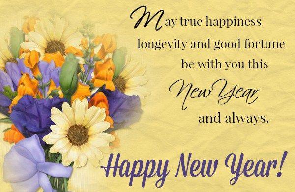 Happy New Year Poem In Gujarati 15