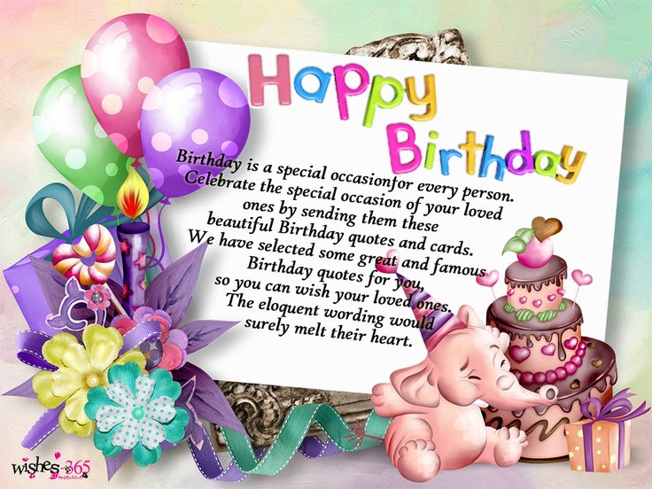 I presenting beautiful happy birthday wishes cards with quotes and greeting massages in this post for free everyone can share and download. Some keywords in this post at birthday wishes, birthday messages, birthday greetings, best birthday wishes, birthday quotes for friend, birthday wishes quotes, birthday wishes message, happy birthday sayings, birthday wishes for lover, free happy birthday cards, free birthday cards, birthday wishes card, electronic birthday cards.