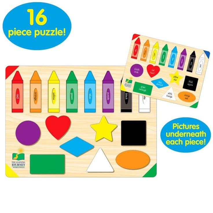 52 Best Learning Toys For Preschool Kids Images On
