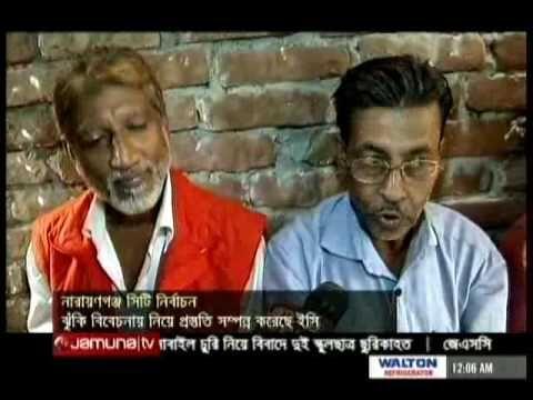 Bangla TV BD News Paper Today 21 December 2016 Bangladesh TV News