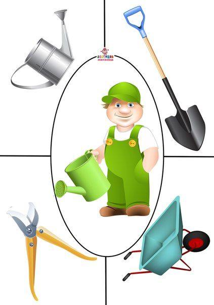 de tuinier - puzzel