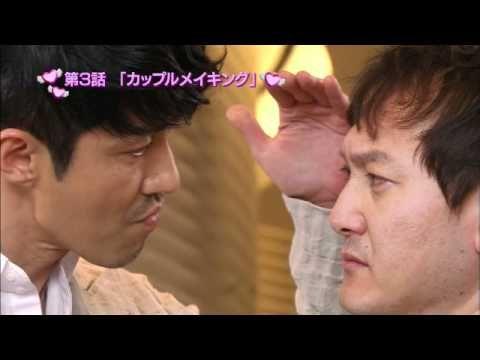 「最高の愛」DVDtwitterキャンペーン動画第1弾 トッコジン至上主義編 - YouTube