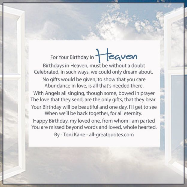 For Your Birthday In Heaven Birthdays in Heaven, must be without a doubt Celebrated, in such ways, we could only dream about. By - Toni Kane - all-greatquotes.com #HappyBirthday #Heaven #Poem