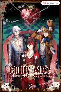 Shall we date?: Guilty Alice by NTT Solmare