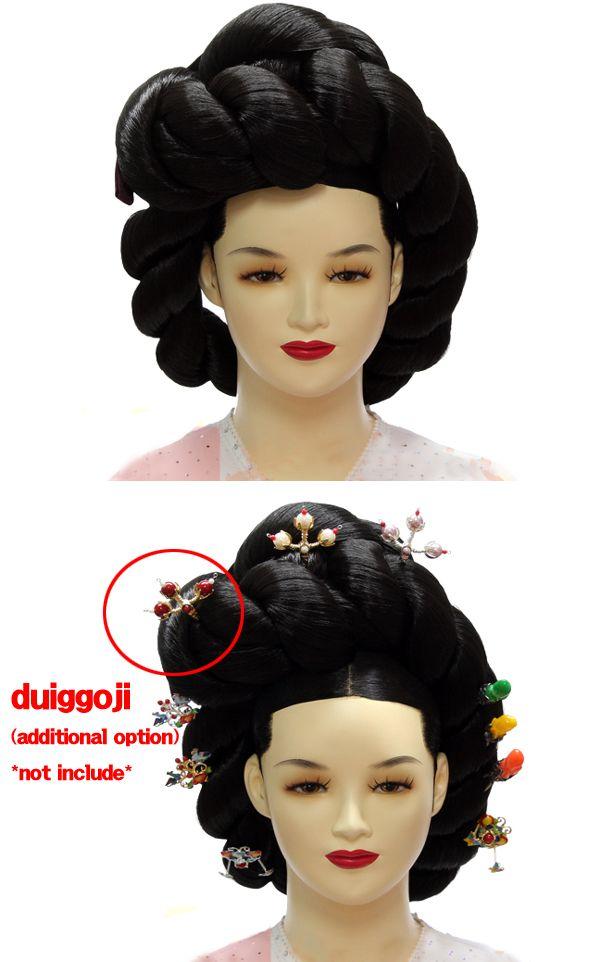 t-re-meo-ri(gache meori, hwang jini, hwang jine, hwang jinyi hair wig- Korean traditional hair sytle for gisaeng, during the Joseon Dynasty.