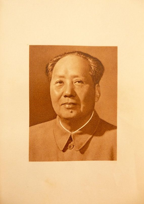 Quotations From Chairman Mao Tse Tung 1966 Little Red Book Etsy In 2020 Red Books Vintage Book Little Red