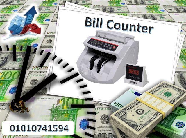 Bill Counter مواصفات الماكينه البعد 298 مم 248 مم 249 مم مع فحص Uv Mg Ir Dd مع 4 وسائط سرعة Website Design Business Person Digital Marketing
