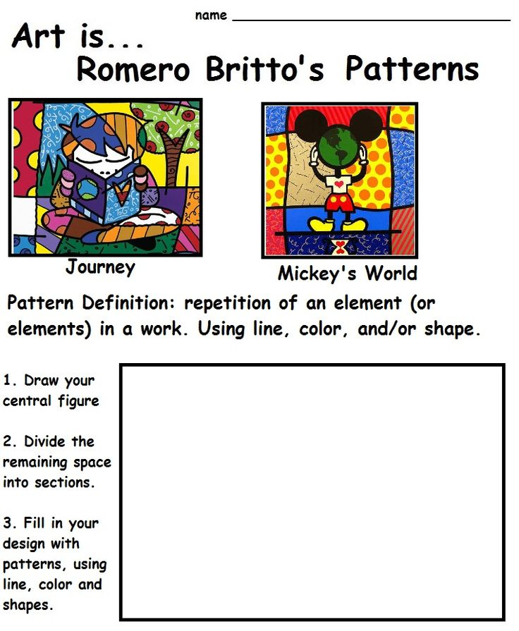 The smARTteacher Resource: Art is...Romero Britto's Patterns