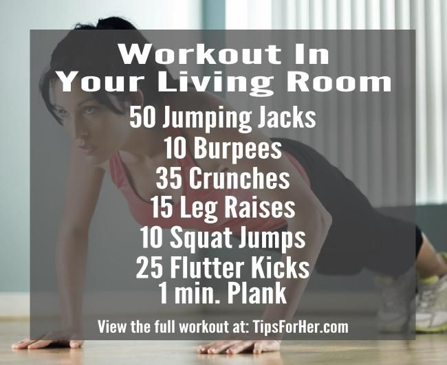 Why Go To The Gym When You Can Workout At Home In Your Living Room Simple Effective Routine Help Shed Some Pounds And Get Rid Of