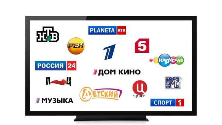 Russian TV Installers  http://adicommunications.co.uk/russian-satellite-installers