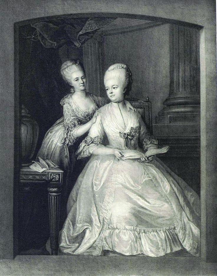 Елизавета Михайловна Черкасова (1742-1807) и Евдокия Михайловна Салтыкова