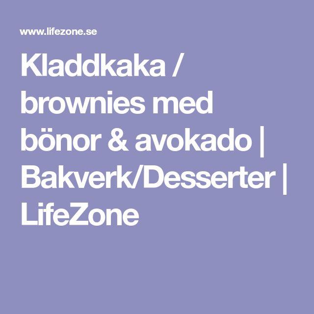 Kladdkaka / brownies med bönor & avokado | Bakverk/Desserter | LifeZone