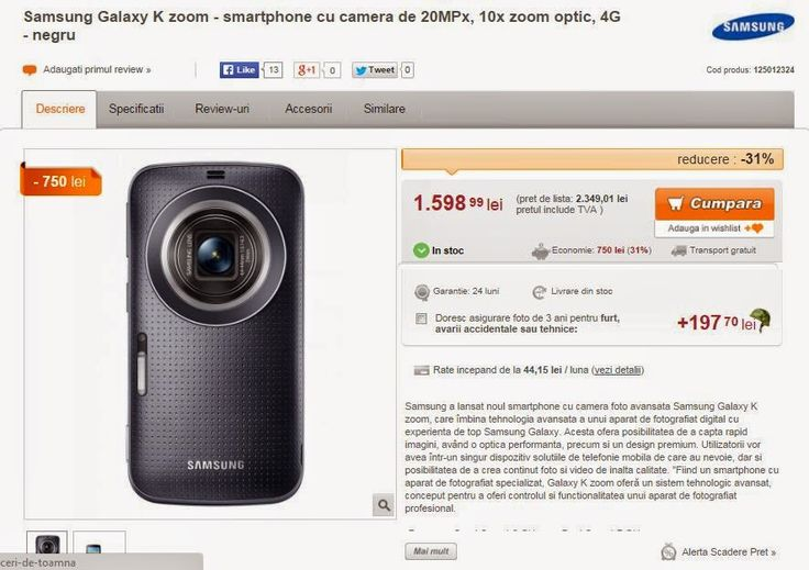 Nu rata super oferta pentru Samsung Galaxy K zoom, un smartphone cat o camera foto - 1598, 99 RON la Mazaginul Foto-Video F64!  http://silviupal.blogspot.ro/2014/10/samsung-galaxy-k-zoom-smartphone-cu.html