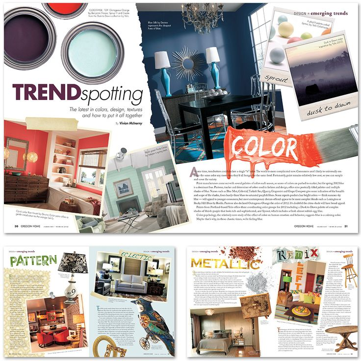 Layout design oregon home magazine feb mar 2012 jon Interiors and decor magazine