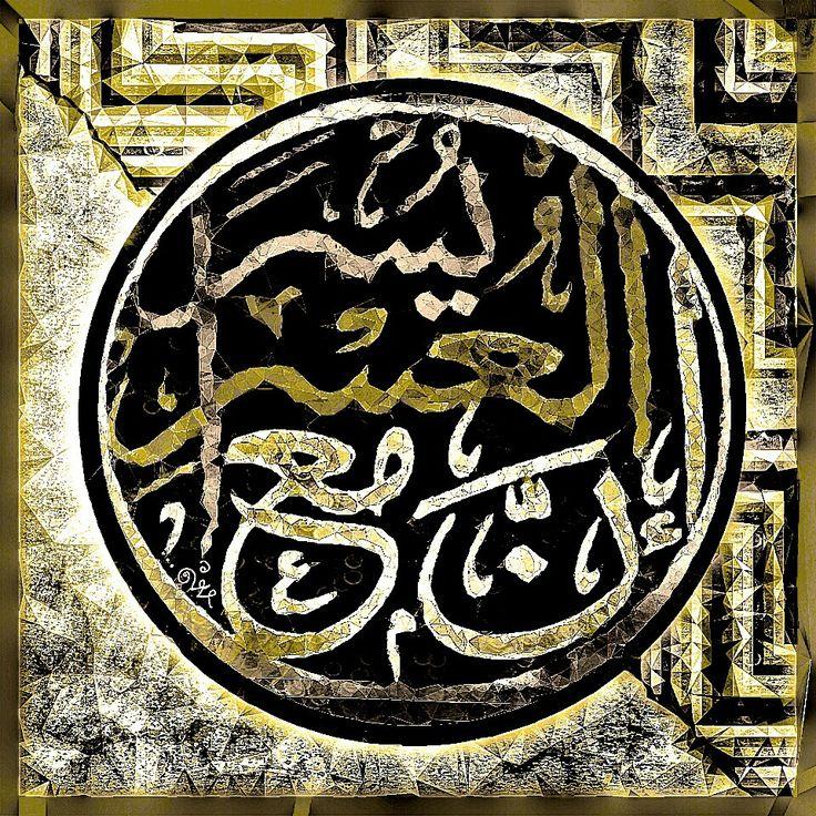 DesertRose♡Aayat Bayinat♡beautiful islamic calligraphy art♡