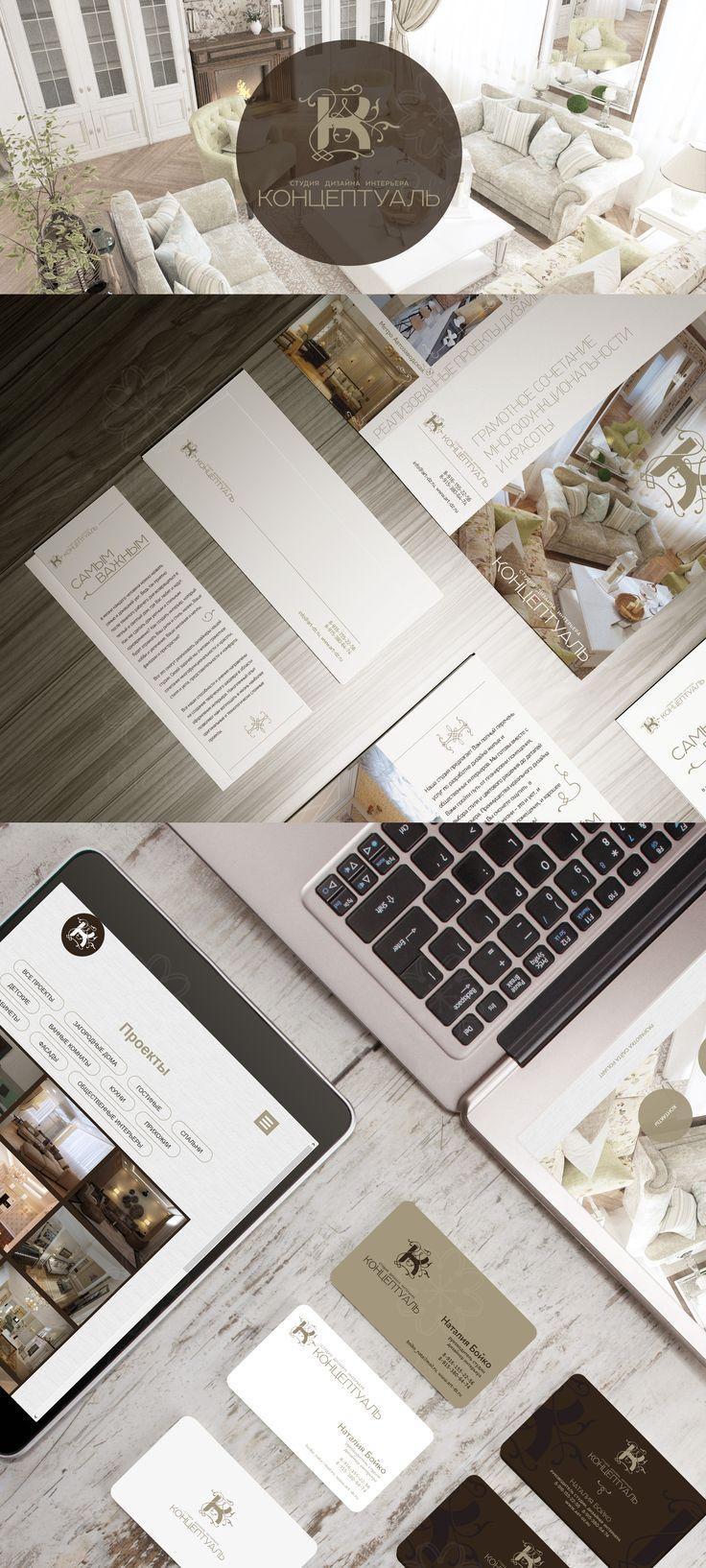http://art-dz.ru/ Концептуаль Разработка логотипа, айдентики, сайт под ключ