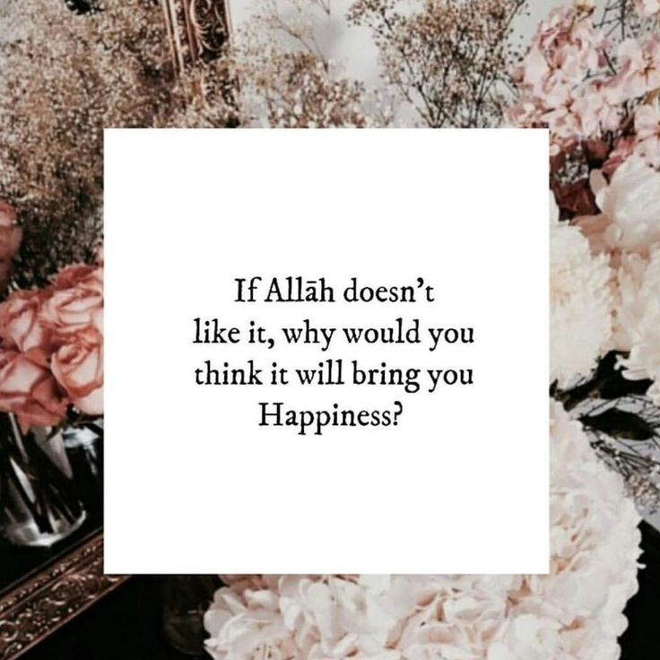 If Allah doesn't like it, so what would you do,?