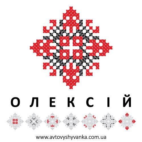 http://avtovyshyvanka.com.ua/image/cache/data/mag/olexiy-500x500.jpg