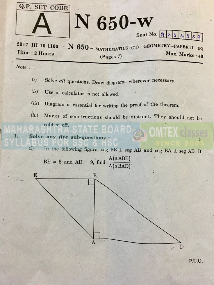 Omtex Classes Geometry March 2017 Board Paper Set A Draw Diagram Question Paper Paper