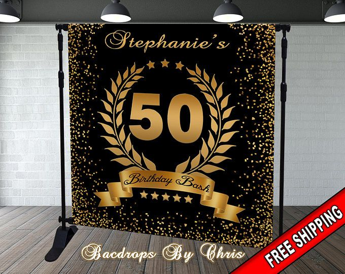 50th Birthday Backdrop High Heels Silver Backdrop Birthday Party Background 50th Birthday Step And Repeat High Heels Glitter In 2020 Birthday Party Background Birthday Backdrop 50th Birthday