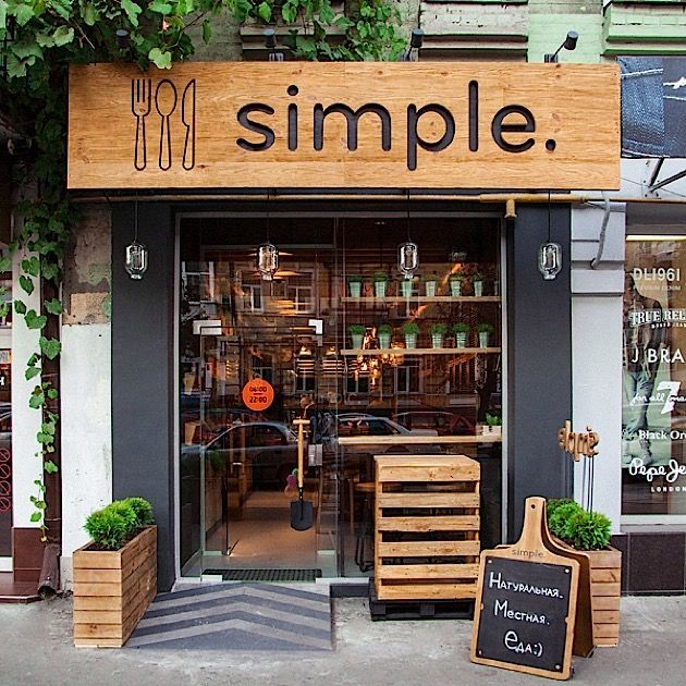 Simple - Design für ein Fast-Food-Restaurant